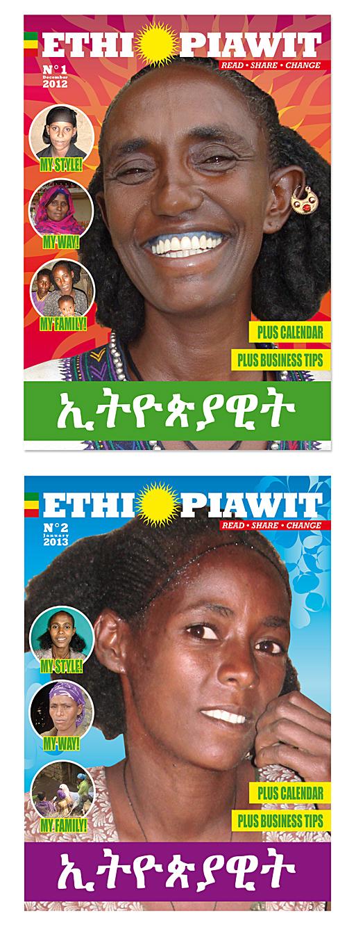 Äthiopien, Addis Abeba, Entwicklungshilfe, Beate Wedekind, Karlheinz Böhm, DBSAA
